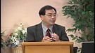 《我们是神的见证》(下)事奉篇 5A. 关于神学体系(上)