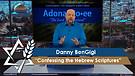 Danny BenGigi | Confessing the Hebrew Scriptures
